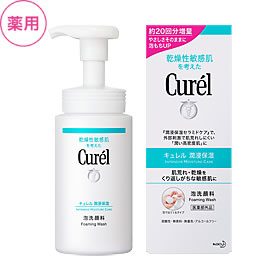 Flower Kings curel foam cleanser 150 ml