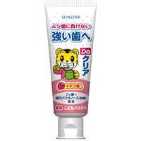 做清除兒童牙膏 (草莓) 70g 兒童歯ミガキ/孫 /fs3gm。