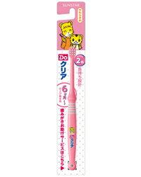 日星做兒童牙刷整理海星軟兒童牙刷刷 / upup7