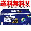 【送料無料&代引き無料】アミノ酸補給