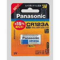 鋰相機電池 [CR123AW] 1 upup7