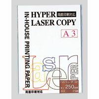 ハイパーレーザーコピー[HP205]25枚A3判ホワイト