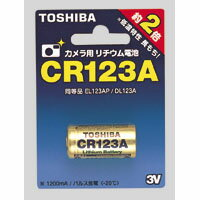 鋰相機電池 [CR123AG] 1 upup7