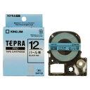 「テプラ」PRO SRシリーズ専用テープカートリッジ [SMP12B] 1巻8m [パール]8m 本体色:青ラベル 黒文字(ラベルライター ラベルプリンター ラベラー)