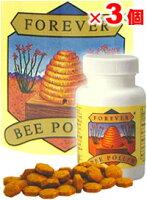 FLPビーポーレン(蜜蜂花粉)130粒【3個set】(健康と美容の栄養補助食品)