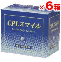 【超特価!6個セット】CPLスマイル(2g×60包×2箱入)×6個 [ユーコーエンタープライズ](天然乳酸活性物質):健康エクスプレス