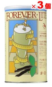 【送料無料&代引き無料】FLPフォーエバーライト 500g 【3個set】 (大豆プロテイン)