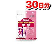 小林製薬の栄養補助食品(サプリメント) 葉酸 30粒 タブレット[今ならナチュリズムが試せる♪おまけ付き!] (葉酸 サプリメント サプリ 妊娠前 妊娠中 妊婦)