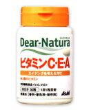 アサヒ ディアナチュラ [ビタミンC・E・A] 30粒 (サプリ サプリメント)