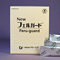 NEW verged 120 g (2 g × 60 packages) (verged / ニューフェル guard/new / / ferulic acid) fs3gm
