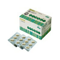 Vital by (with 96 × 383 mg capsules)