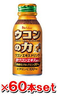 House turmeric force ukonekisdo links 100 ml = case sales (turmeric extract beverage)