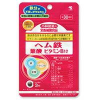 小林製薬の栄養補助食品(サプリメント) ヘム鉄 葉酸 ビタミンB12 タブレット 90粒(約30日分)[今ならナチュリズムが試せる♪おまけ付き!] (葉酸 サプリメント