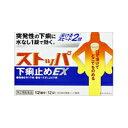 ▼マラソンで使えるクーポン配布中!▼【第2類医薬品】ライオン...