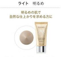 It is 30gfs3gm Dr.Ci:Labo( Dr.Ci:Labo )BB perfect cream light (foundation) (SPF35PA++)