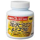 MOSTチュアブル マルチビタミン&ミネラル /オリヒロ正規品