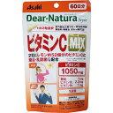 ディアナチュラST ビタミンC-MIX 60日分120粒入 (ネコポス便可) 美容 健康