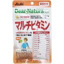 ディアナチュラST マルチビタミン60日分60粒入 (ネコポス便利用) 美容 健康