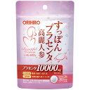 すっぽんプラセンタ高麗人参粒 (ネコポス便利用) /オリヒロ正規品