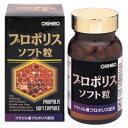 プロポリスソフト粒(120粒) オリヒロ正規品