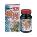 梅肉エキス /オリヒロ正規品