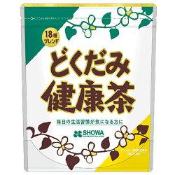 18種どくだみ健康茶4g×30包入どくだみどくだみ茶茶健康茶ウーロン茶プーアル茶はとむぎ玄米杜仲葉ウコンごぼう緑茶3,000円以上のご注文で送料無料昭和製薬健康茶