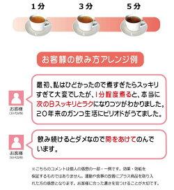 でるでる7.4g×24包入茶お茶ダイエットティーキャンドルブッシュ配合3,000円以上のご注文で送料無料昭和製薬健康茶