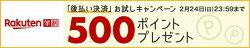 快朝通秘茶大型54包3,000円以上のご注文で【送料無料】