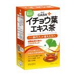 GABA+イチョウ葉エキス茶