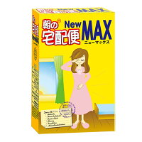 朝の宅配便NewMax5g×24包スッキリ素材キャンドルブッシュ入り3,000円以上のご注文で【送料無料】