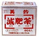 ユーワ「美的減肥茶」80包