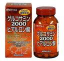 井藤漢方製薬「グルコサミン2000ヒアルロン酸」360粒×3個セット その1