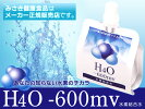 H4Oジャパン「H4O-600mv水素結合水」230ml×30本セット