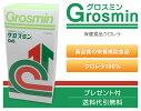 グロスミン2,000粒