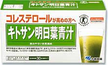 小林製薬「キトサン明日葉青汁」3g×30包