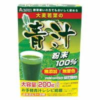 大麦若葉の青汁粉末100%200g
