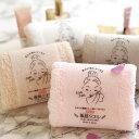 健康生活応援ショップで買える「【送料無料】 専顔タオル 洗顔後 専用 タオル 驚きの吸水性 蒸しタオル にも」の画像です。価格は1,100円になります。