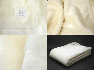 泉大津産最高級絹毛布とJN正活絹冷えとり靴下4枚セット(2枚目ウールLサイズ生成)【送料無料】