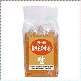【海の精】有機玄米味噌(1kg)【税抜7,000円以上で】
