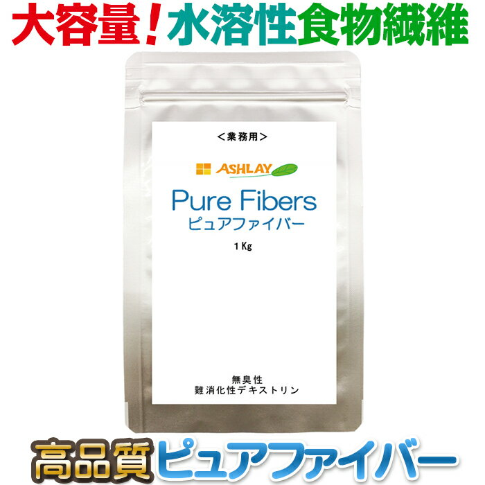 Plenty can! Pure dietary textile fiber! Soluble fiber and the rapid rise in after-meal blood sugar and serum triglyceride levels