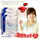 Sonesplus_03