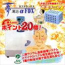 Yumetouji_a_fdx_p20