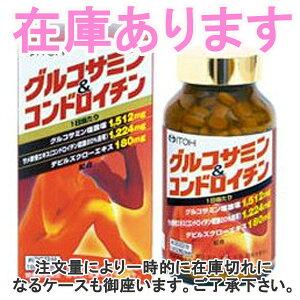 グルコサミン コンドロイチン サプリメント トップクラス