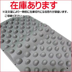 足つぼ マット ウォークマット2 足もみ健康法の創始 官足法の安心の日本製グッズ足先の冷え性や...