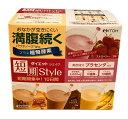 (クーポンつき)【大人気商品】【送料無料】ダイエット 短期ス...