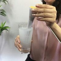 【送料無料】<2016年発売>水素水生成器Sui:so/すいーそ美容健康ダイエット