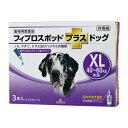 【医薬品 犬用】共立製薬 フィプロスポット プラス ドッグ XL (4.02ml×3本入) 1箱 その1