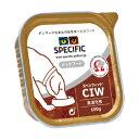 スペシフィック 食事療法食 犬用 CIW 高消化性(100g)