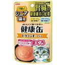 ◇アイシア シニア猫用 健康缶パウチ ビタミンEプラス 40gパウチ その1