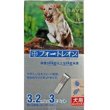【医薬品】犬用 フォートレオン3.2ml 3本入[16〜32kg未満] マダニ・ノミ駆除薬 【メール便対応】